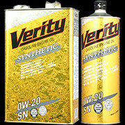 Verity ow20 sn