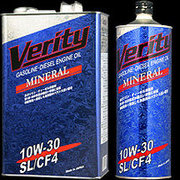 Verity 10w30 sl/cf-4