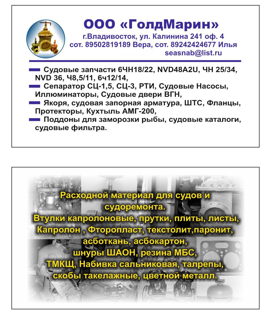 Ремонт 3д6 инструкция