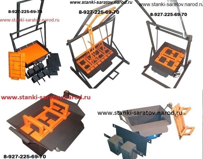 Станок для производства керамзитобетонных блоков своими руками фото 46