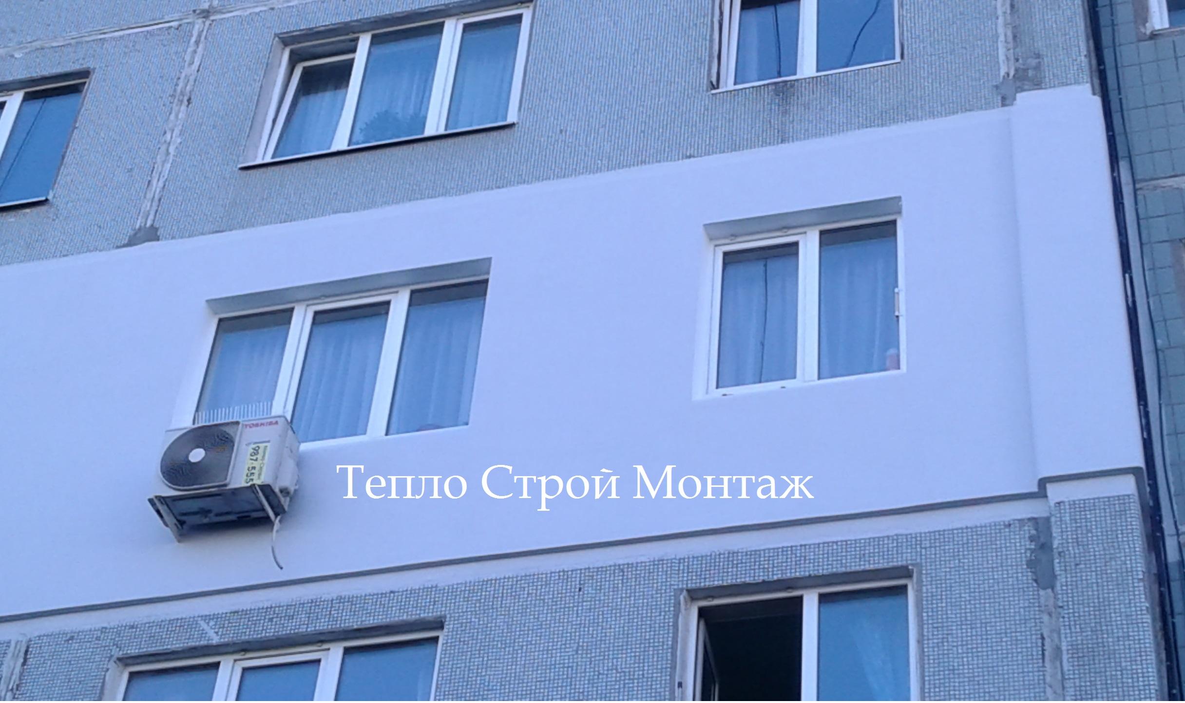 Куда обращаться если в квартире промерзают стены