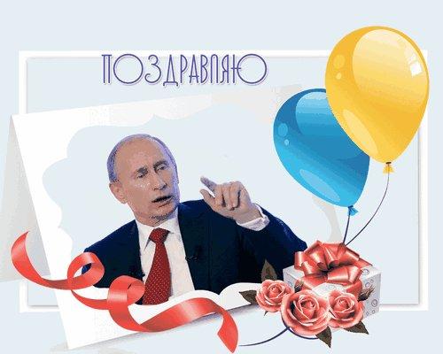Поздравления с днем рождения по телефону от стаса михайлова