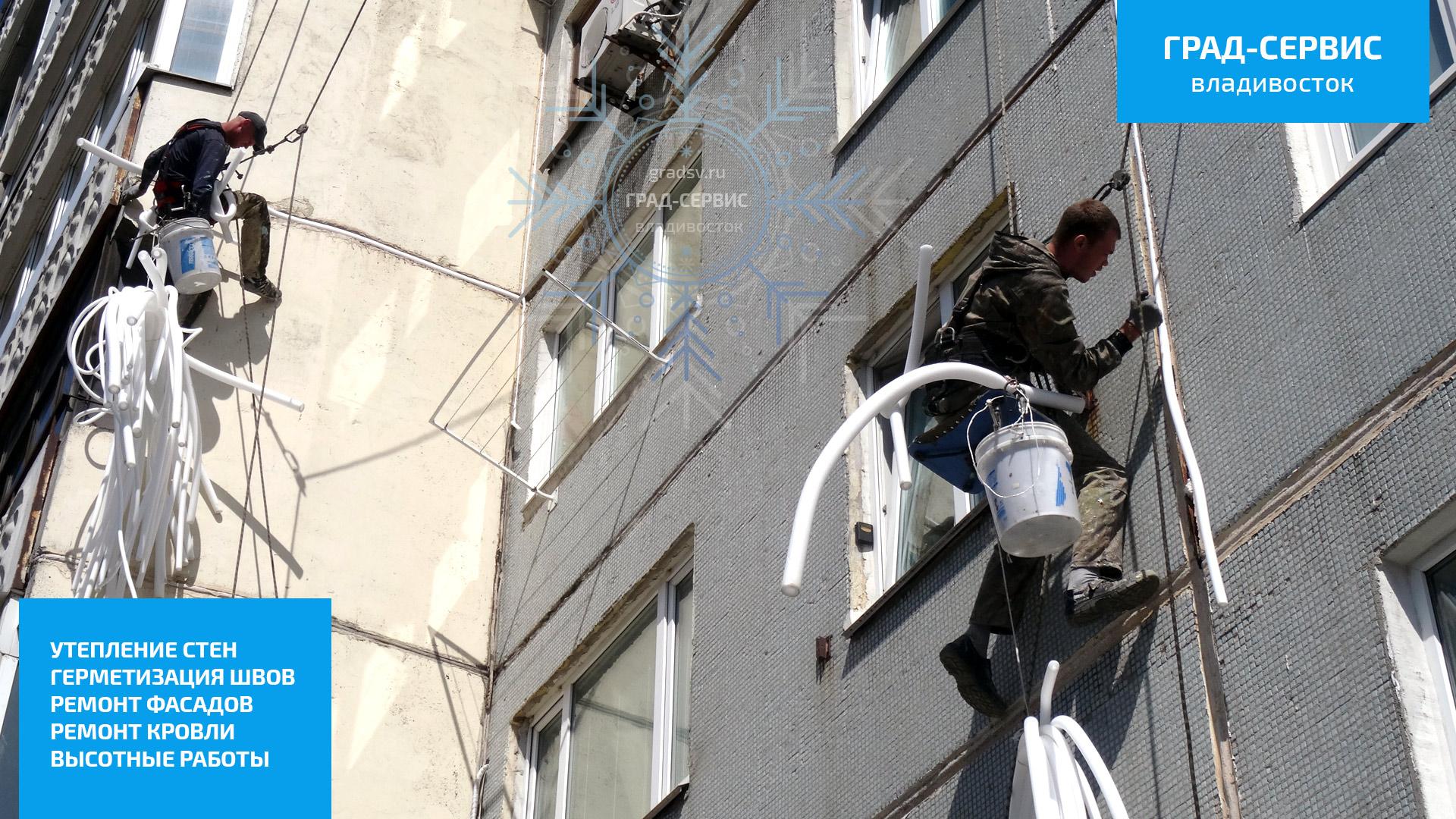Мелкий ремонт фасада своими руками 23