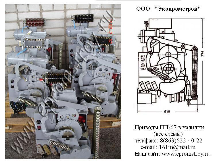 Продам пружинные приводы ПП-67