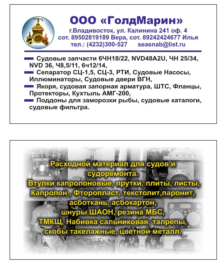 техническое описание и инструкция по эксплуатации дизельные генераторы дгр 320 500
