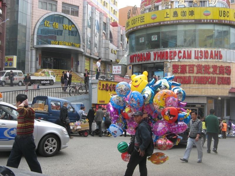 поездки в китай из уссурийска помогайки номера Усадьбы