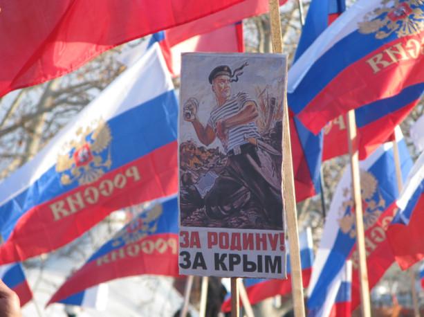 Как связать крым с россией