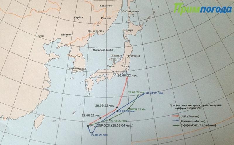 ВПриморском крае объявили штормовое предупреждение из-за тайфуна «Лайонрок»