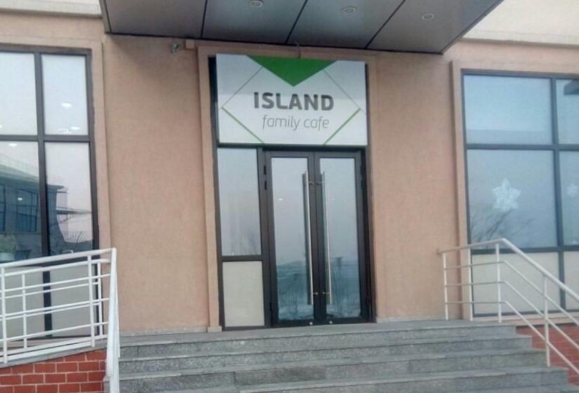 Информацию оботравлении студентов воВладивостоке проверят