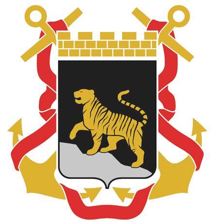 герб уссурийска