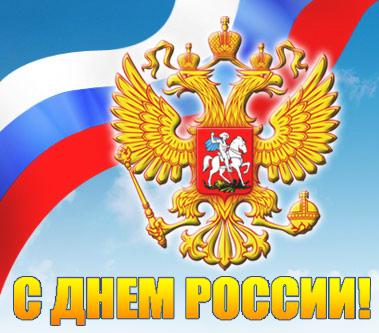 Свободная Россия